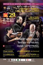 Alexander Kaganovski in Yerevan with the premier of the concert of the Swiss composer Premier of the Concert by Swiss composer Othmar Schoeck