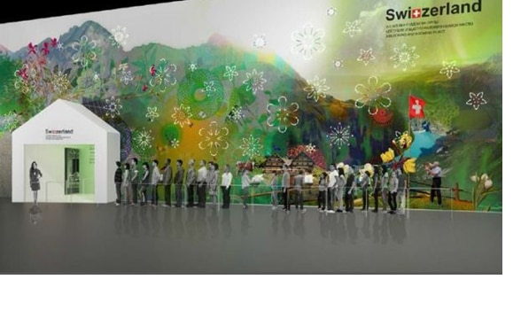 Draft painting of Wall and Entrance of the Swiss Pavillion at Expo 2017 Astana
