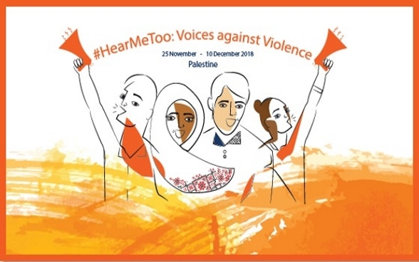 The UN, EU, and International Development Partners Raise Their Voices against Gender-based Violence in Palestine