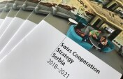 Swiss Cooperation Strategy Serbia Cover