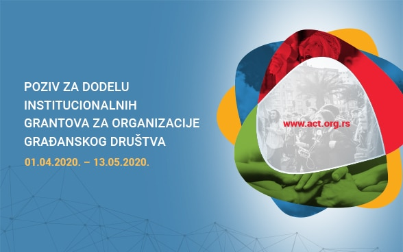 Open call for institutional grants for civil society organizations in Serbia