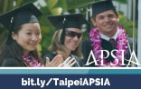 APSIA Graduate School Fair 2017
