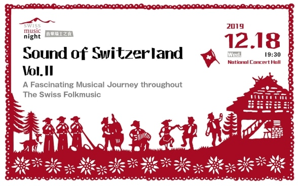 "The ""Sound of Switzerland"" Vol. 2"