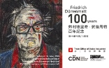 100 Years Friedrich Dürrenmatt