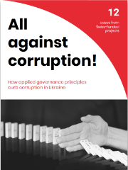 Cover page of the SCO Ukraine publication «All against corruption!»