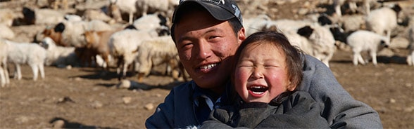 Shepherd family in Mongolia