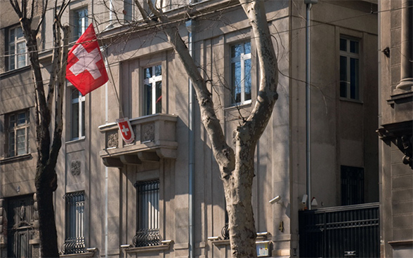 Embassy of Switzerland in Belgrade